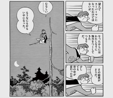 f:id:tawashix:20170108223901p:plain