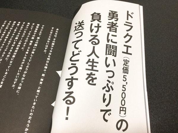 f:id:tawashix:20170208220030j:plain