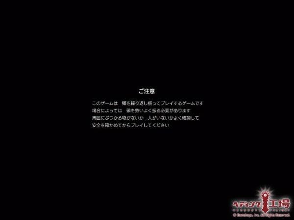 f:id:tawashix:20170218221208j:plain