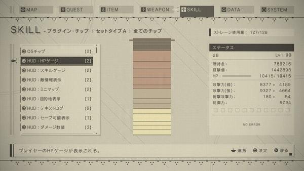 f:id:tawashix:20170315232637j:plain