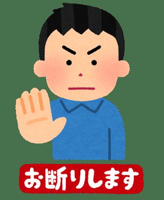f:id:tawashix:20170330224333p:plain
