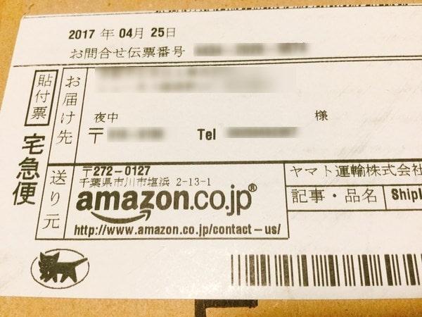f:id:tawashix:20170427235022j:plain