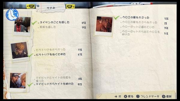 f:id:tawashix:20170520230517j:plain
