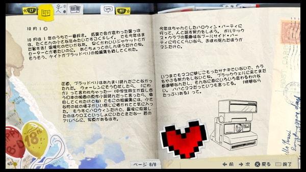 f:id:tawashix:20170520230535j:plain