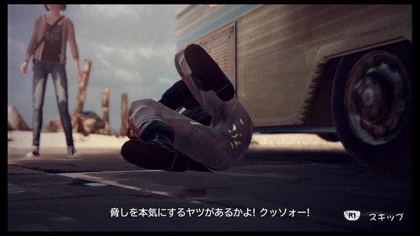 f:id:tawashix:20170520230947j:plain