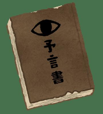 f:id:tawashix:20170526232500p:plain