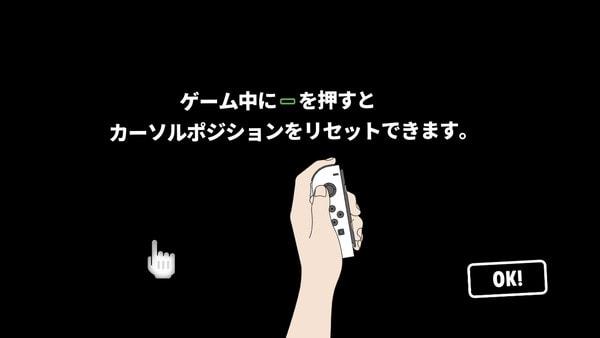 f:id:tawashix:20170612051657j:plain