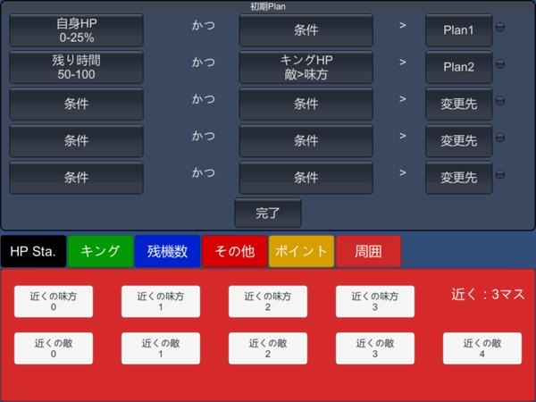 f:id:tawashix:20170623072316p:plain