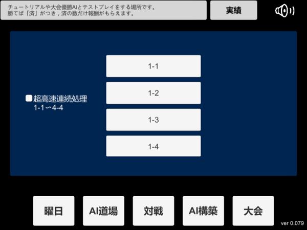 f:id:tawashix:20170623072425p:plain