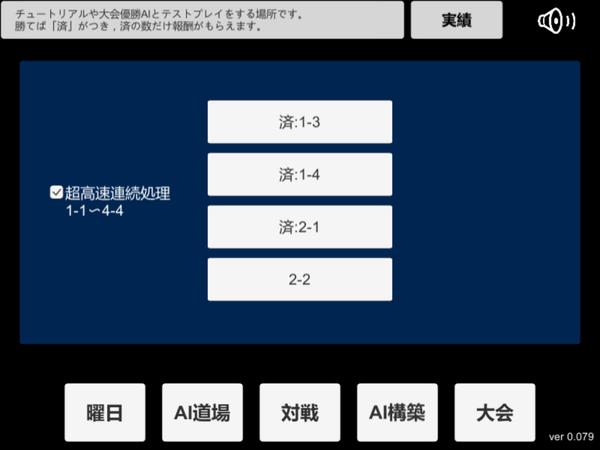 f:id:tawashix:20170623072511p:plain