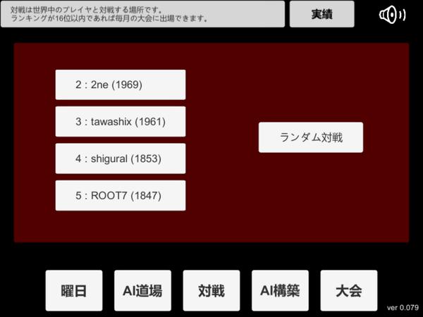 f:id:tawashix:20170623072703p:plain