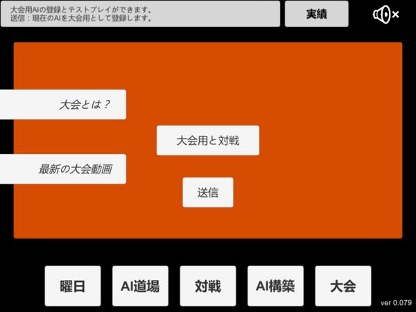 f:id:tawashix:20170623072940p:plain