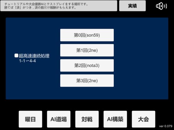f:id:tawashix:20170623072954p:plain
