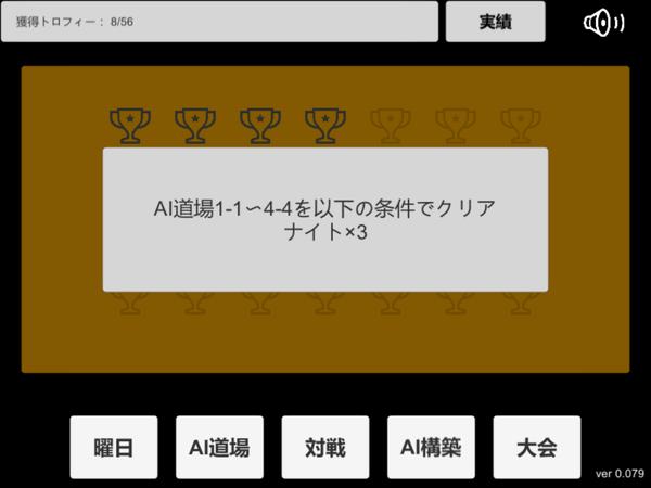 f:id:tawashix:20170623073431p:plain