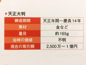 f:id:tawashix:20170828124848j:plain