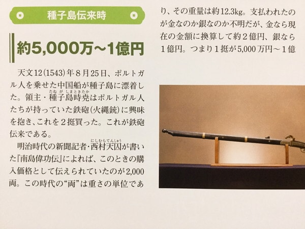 f:id:tawashix:20170828125022j:plain