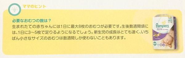 f:id:tawashix:20170904225850j:plain