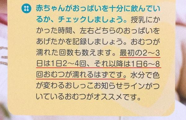f:id:tawashix:20170904230036j:plain
