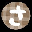 f:id:tawashix:20171108213550p:plain