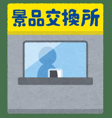 f:id:tawashix:20171206215034p:plain