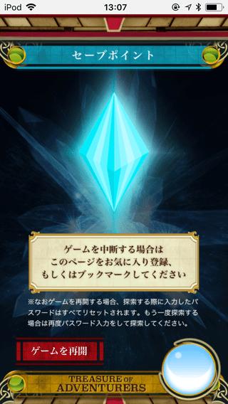 f:id:tawashix:20180518155410p:plain