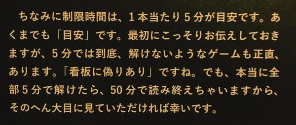 f:id:tawashix:20190312143549j:plain