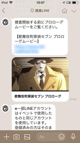 f:id:tawashix:20190526023728p:plain