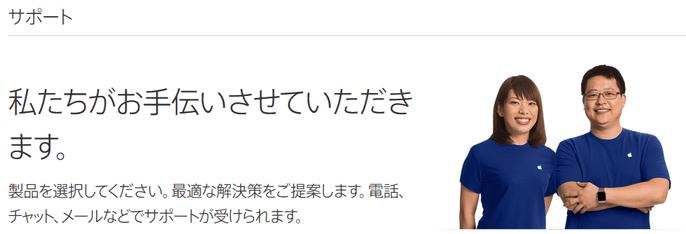 f:id:tawashix:20190530120905p:plain