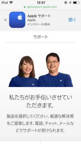 f:id:tawashix:20190530120921p:plain
