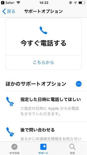 f:id:tawashix:20190530120928j:plain