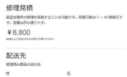 f:id:tawashix:20190530121100p:plain