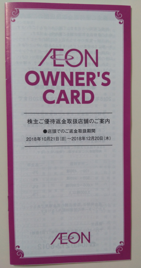 f:id:tawatawata:20181017215807p:plain