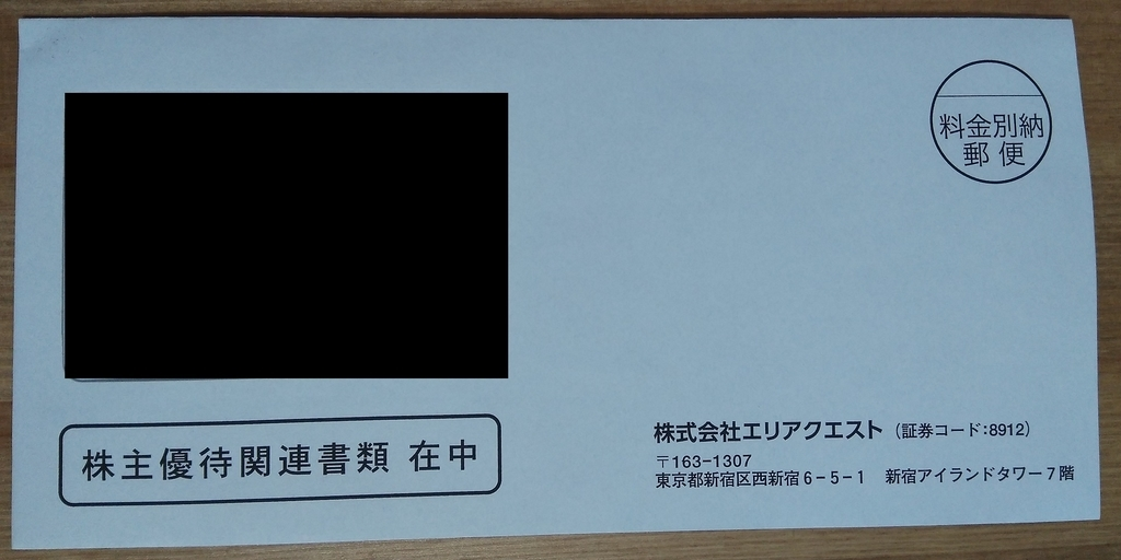 f:id:tawatawata:20181201000736j:plain