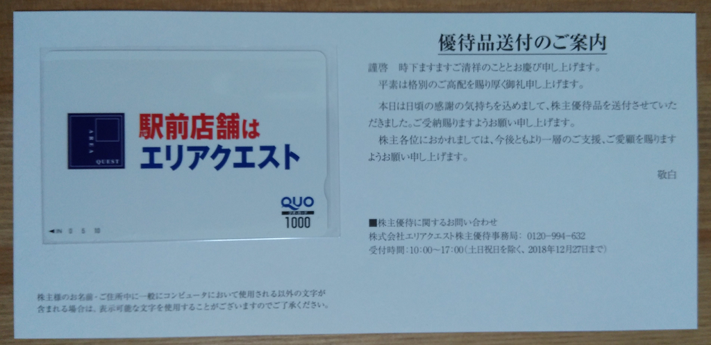 f:id:tawatawata:20181201000813p:plain