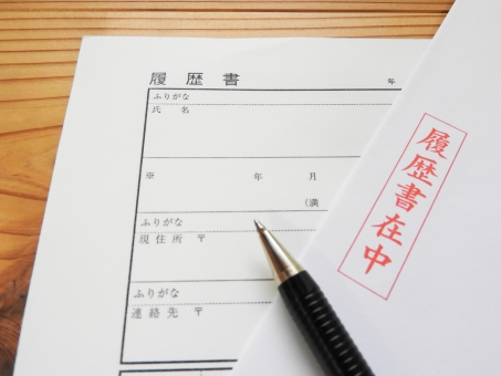 f:id:tax-hosokawa:20190807212542j:plain