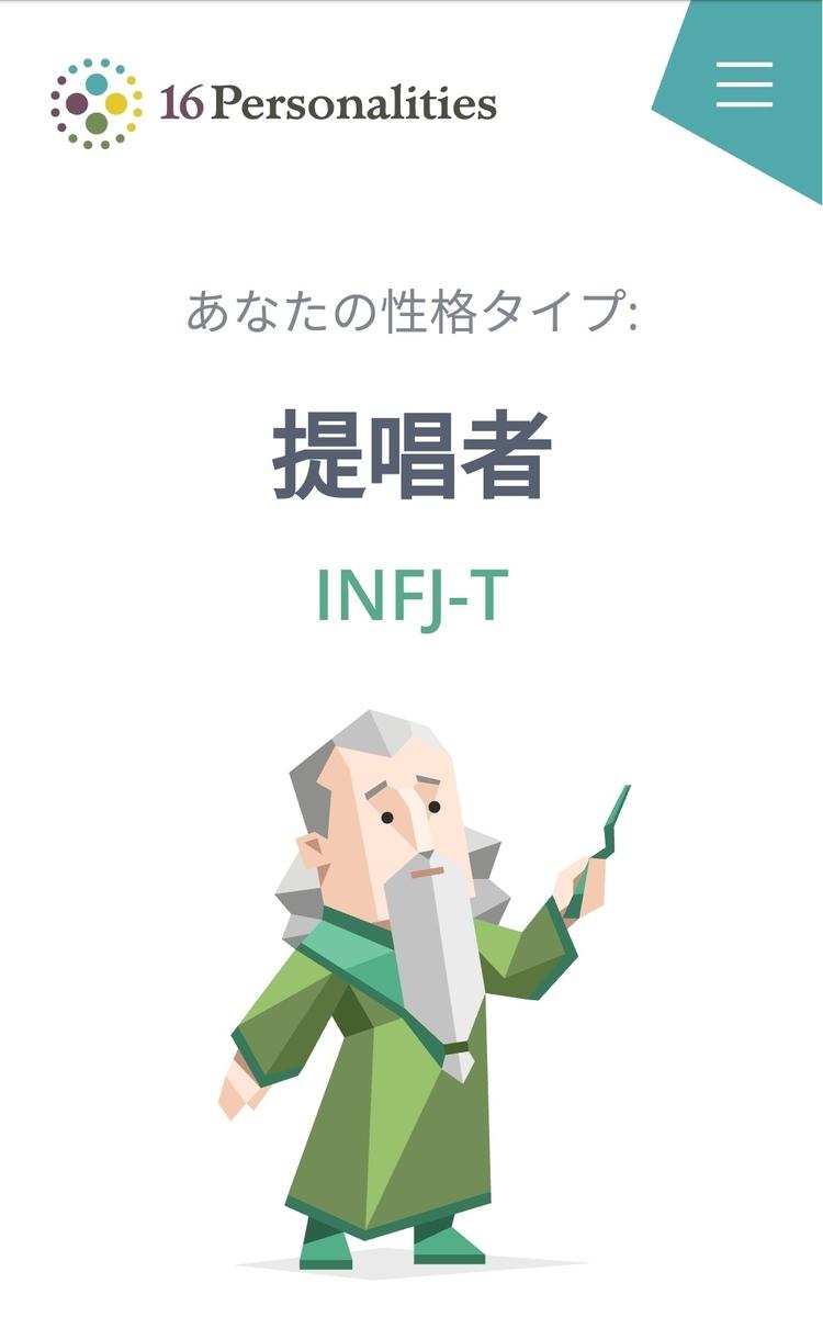 f:id:tax-hosokawa:20190816090943j:plain