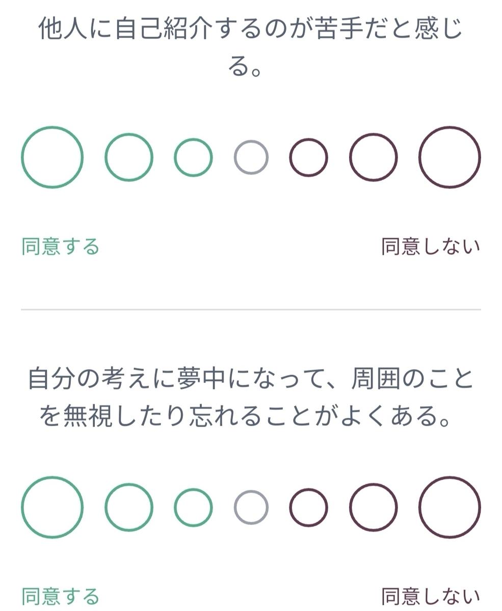 f:id:tax-hosokawa:20190816113235j:plain