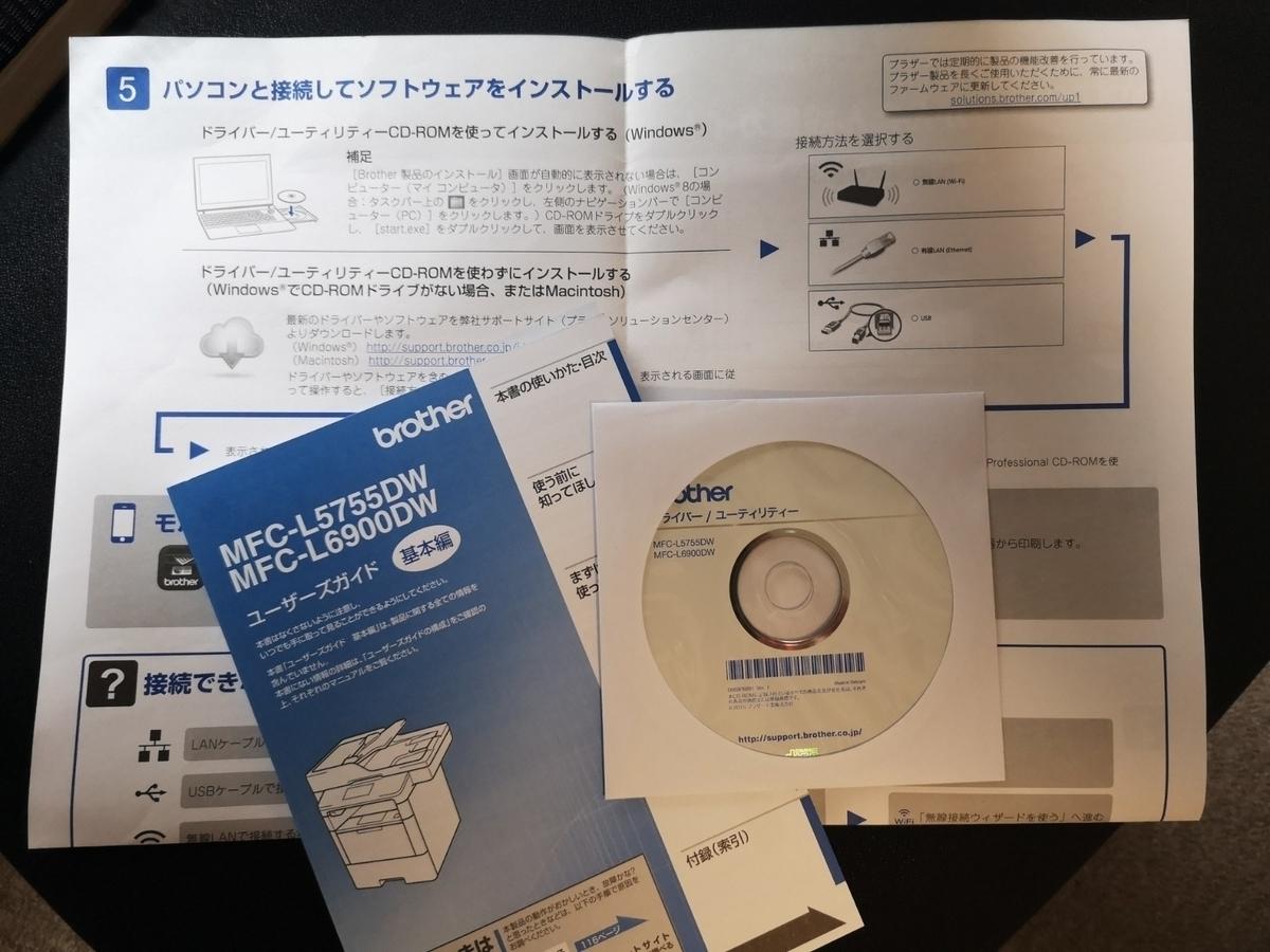 f:id:tax-hosokawa:20191019140947j:plain