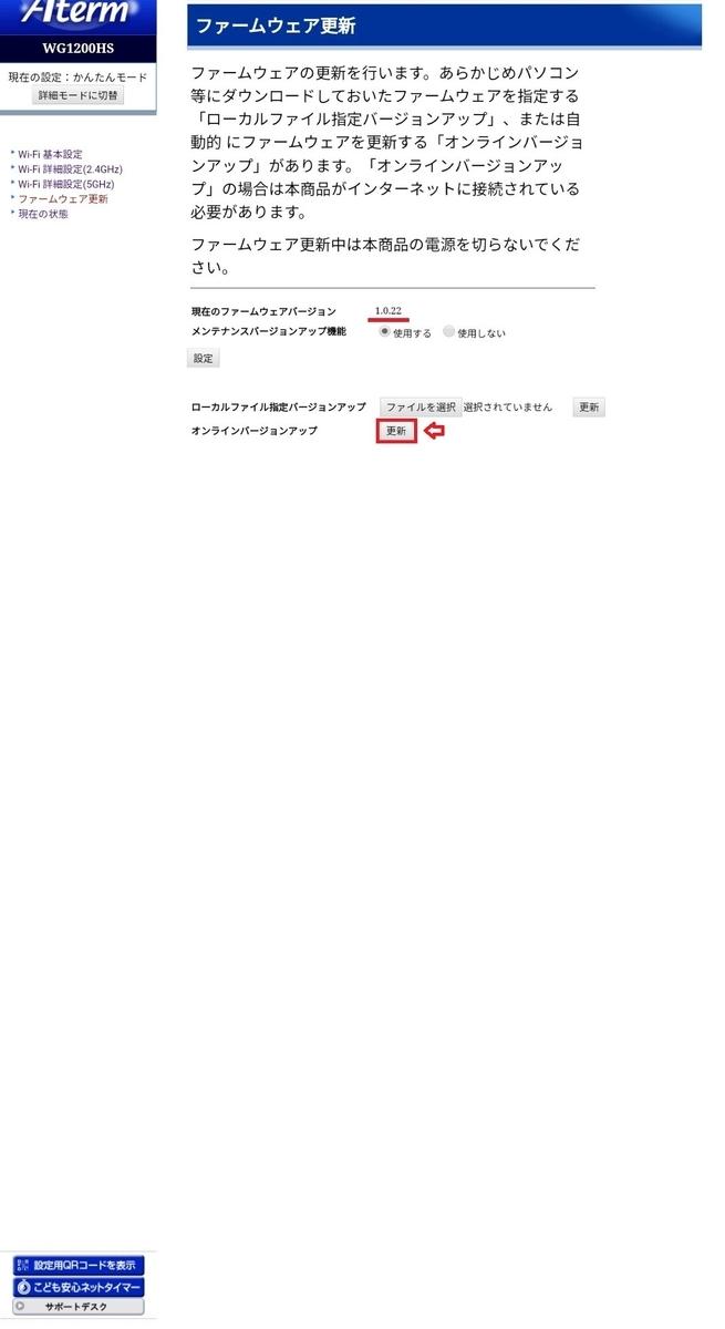 f:id:tax-hosokawa:20191112142127j:plain