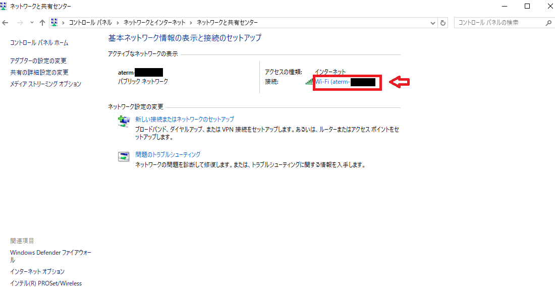 f:id:tax-hosokawa:20191112155748p:plain