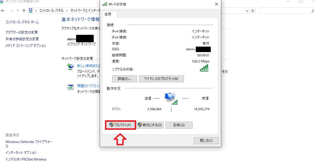 f:id:tax-hosokawa:20191112155940p:plain