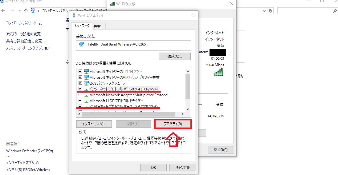f:id:tax-hosokawa:20191112160035p:plain