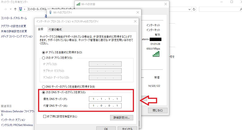 f:id:tax-hosokawa:20191112160204p:plain