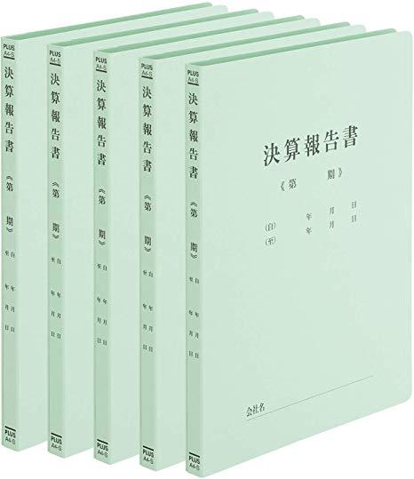 f:id:tax-hosokawa:20200305121258j:plain
