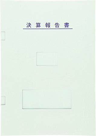 f:id:tax-hosokawa:20200305121339j:plain