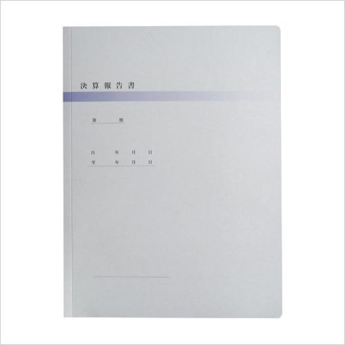 f:id:tax-hosokawa:20200305121453j:plain
