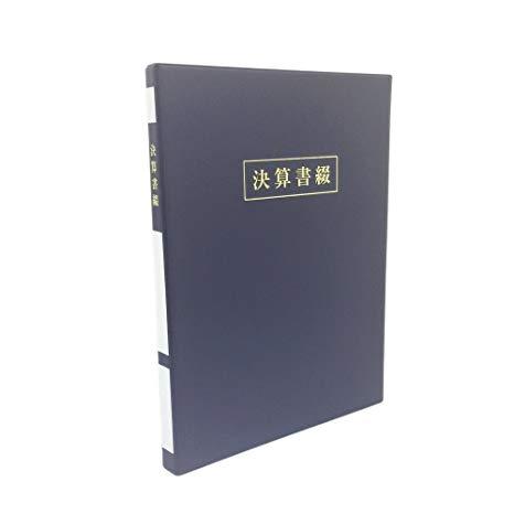 f:id:tax-hosokawa:20200305121518j:plain