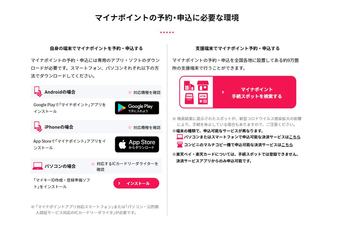 f:id:tax-hosokawa:20200705143803p:plain