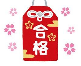 f:id:tax-hosokawa:20200728133241j:plain
