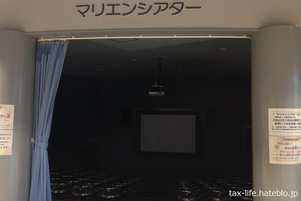 f:id:tax-life:20170714232547j:plain